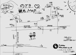 野崎観光マップ