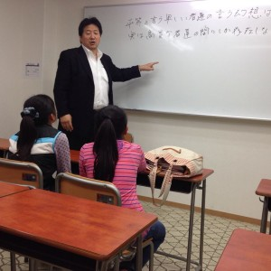 前田あきら講師