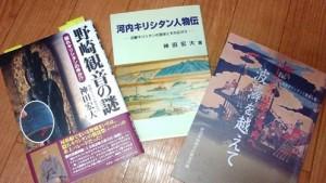 神田牧師書籍