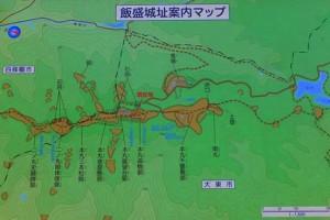 飯盛城マップ(使用)